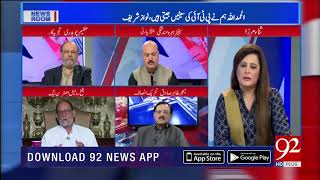Is the by-election vote fixed? tells Sheikh Rohail | 15 Oct 2018 | 92NewsHD