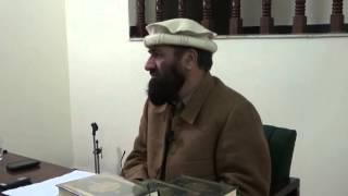 Dr Shamsul Haq Hanif موضوع: اسمائے حسنیٰ (حصہ اول)