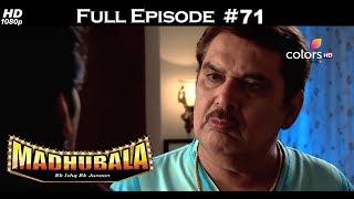 Madhubala - Full Episode 68 - With English Subtitles