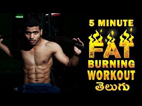 5 minute Fat Burning  Workout Telugu Fat Burning Circuit 5 Fat Burning Exercises Telugu