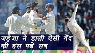 Virat Kohli and Aussie batsman laugh out on Ravindra Jadeja