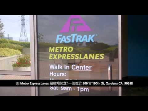 Metro ExpressLanes: Where to Get FasTrak® (Mandarin Subtitles)
