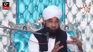 Fikr e Iqbal - Muhammad Raza Saqib Mustafai - New Bayan