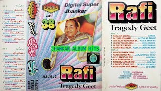 Rafi Songs With SONIC Jhankar 70's Songs