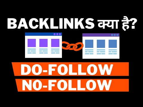 What is Dofollow and Nofollow Backlinks in SEO | Backlinks for beginners [Hindi]