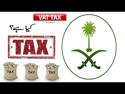 VAT in Saudi Arabia in Urdu and Hindi