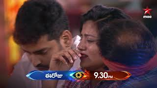 Saradaga saagutunna college task lo #ShivaJyothi emotion  #BiggBossTelugu3 Today at 9:30 PM
