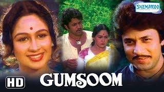 Gumsoom - Full Movie In 15 Mins - Arun Govil - Madhu Kapoor