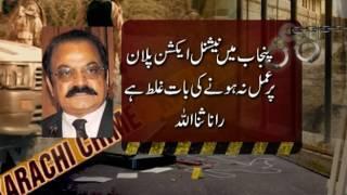 Rangers will be given full authority in Punjab: Rana Sanaullah