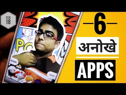 Top 6 Must have Android Apps for Android | February 2018 |