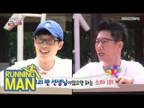 Jae Suk Beat Park Bo Gun & Kang Daniel!!? [Running Man Ep 403]