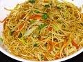 घर में बनाएं रेस्टोरेंट से भी अच्छे वेज  नूडल्स  | Veg Hakka Noodles