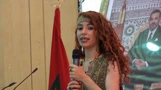 نظرة عن قرب لحياة فنانة عصامية    Amal charif   TEDxENSAKhouribga