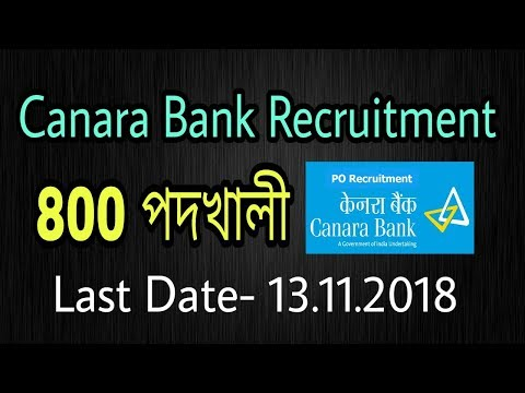 Canara Bank Recruitment 2018: Apply Online For 800 PO Posts – Apply Now