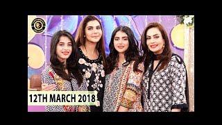 Good Morning Pakistan - Phuppo Special Show their Nephews & Nieces - Top Pakistani show