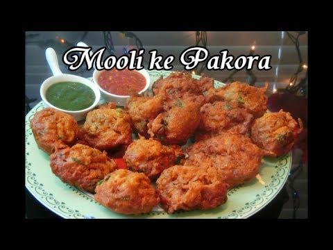 Mooli ke Pakoray Ramadan Recipe