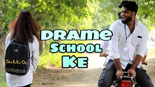 Drame School Ke | Vine | We Are One