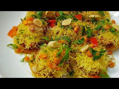 Sev Puri Recipe - Mumbai Street Food Chaat Recipe - How to make Sev Puri at Home/ सेव पूरी रेसिपी