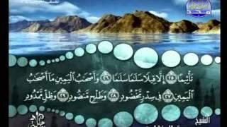 27 - ( الجزء السابع والعشرون ) القران الكريم بصوت الشيخ المنشاوى