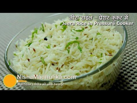 Jeera Rice recipe | Steamed Zeera Fried Rice | Flavoured Cumin Rice in pressure cooker
