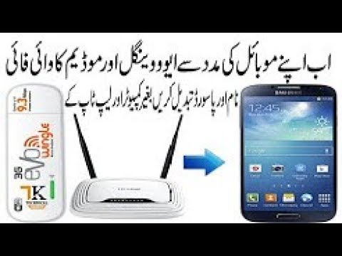 How To Change Your Evo,ModemOr Router Wifi Name And Password On With Android Mobile In Urdu Hindi