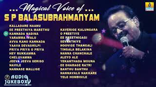 Magical Voice of S P Balasubrahmanyam | Super Hit Kannada Songs