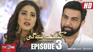 Kasak Rahay Ge | Episode 3 | TV One Drama