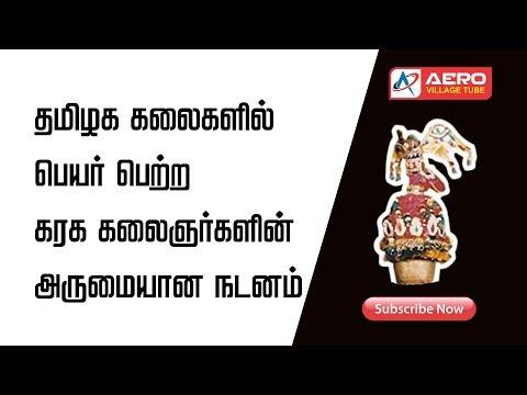 Xxx Mp4 நித்யாவின் அந்தர் பல்ட்டி கரகாட்டம் Nithyas Karakattam 3gp Sex