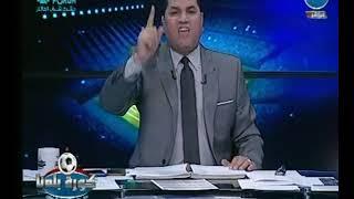 #x202b;عبد الناصر زيدان يوجه رسالة نارية لـ رئيس الزمالك بسبب ما يفعله فى حق المرحوم عبد الرحيم محمد وأسرته#x202c;lrm;