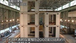 百年住宅ウェブTV 振動台実験