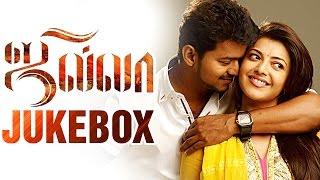 Jilla - Tamil Movie 2014   Audio Jukebox   Vijay   Kajal Aggarwal   Mohanlal   Imman