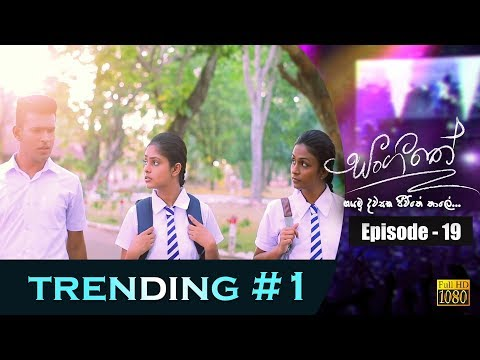 Xxx Mp4 Sangeethe Episode 19 07th March 2019 3gp Sex