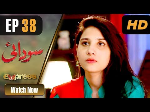 Xxx Mp4 Pakistani Drama Sodai Episode 38 Express Entertainment Dramas Hina Altaf Asad Siddiqui 3gp Sex
