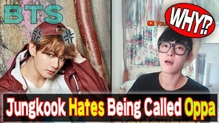 Jungkook hates being called