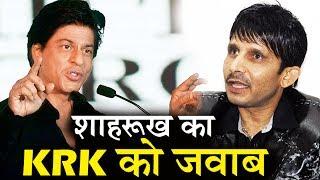 Shahrukh ने दिया KRK को मुंह तोड़ जवाब - Jab Harry Met Sejal