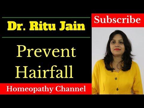 बालों का झड़ना रोकिये - How to Prevent Hair Fall