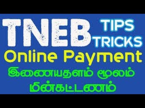 How to pay TN EB bill online in tamil