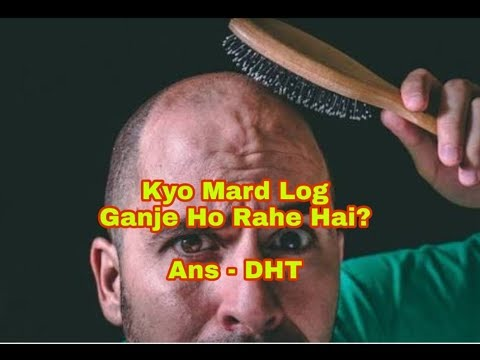 Top 1 Main Reason for Male Hair Loss & Best Medicine to Stop Hair Fall -DHT Finestride, Sheelajeet