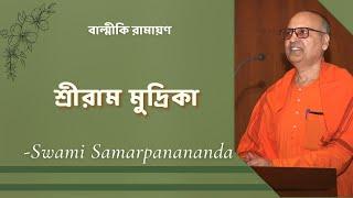 Ramayan episode (in Bengali) Videos - 9tube tv