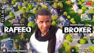 Rafeeq Broker | Balochi Comedy Video | Episode #75| 2021 #basitaskani #istaalfilms