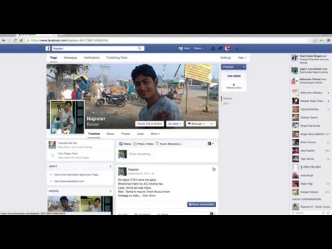 how to change url on facebook page in hindi editor mitu (mi-tu)