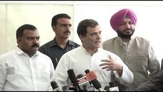 Shri Rahul Gandhi addresses media on Wilful defaulters issue