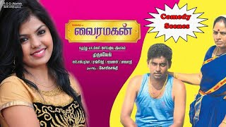 Superhit Tamil movie comedy scenes   Tamil new movie comedy scenes   Tamil movie scenes full HD
