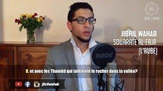 Wahab Jibril (وهاب جبريل) | Sourate Al-Fajr (L