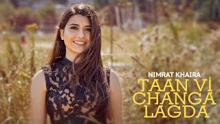 TAAN VI CHANGA LAGDA - Nimrat Khaira ● Babbu ● Latest Punjabi Song 2016 ● Punjaab Records