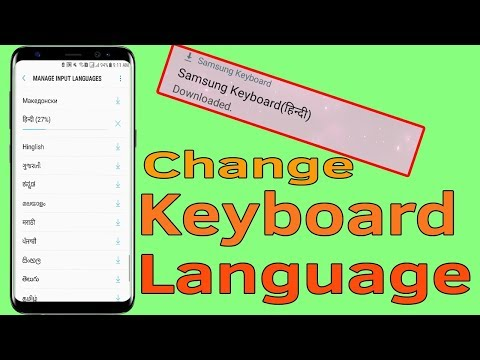 Samsung Galaxy J7/S6/S7/S8/S9 : How To Change Keyboard Language or Add Different Language