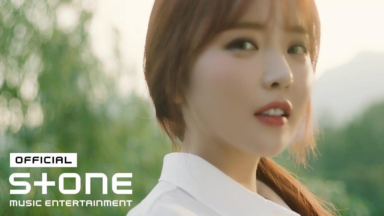 [M/V] HONGJINYOUNG (홍진영)_NEVER EVER (안돼요)