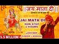 Jai Mata Di Lakhbir Singh Lakha Jaikara Sherawali Ka Non Stop 2019 Latest mp3