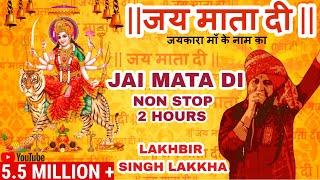 Jai Mata Di Lakhbir Singh Lakha|Jaikara Sherawali Ka|Non Stop|2019 Latest