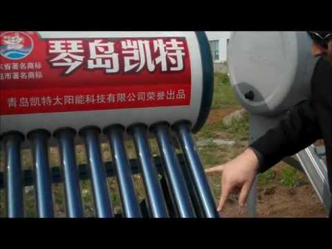 Solar Water Heater Evacuated Tube Panel Systems Explained At Factory in Qingdao, China